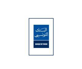 reference-banque-tunisie.jpg
