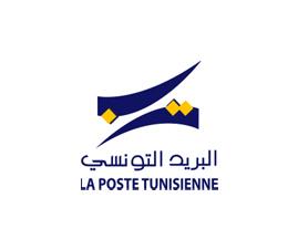 reference-poste-tunisienne.jpg